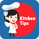 Kitchen Tips in Hindi by nDroidlife
