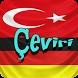 Almanca Türkçe Çeviri by maxapps