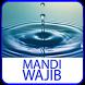 Cara Mandi Wajib (Panduan) by Mrbarger