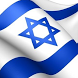Иврит для всех by SMK Apps