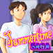 Summertime Saga Hinto by Bonang Comp