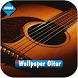 Wallpaper Gitar Akustik Keren by bimma