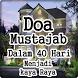 40 Hari Menjadi Kaya Raya by Quran Dan Hadist