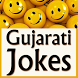 Gujarati Jokes - New & Funny by Fun Masti App