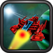 Meteorite Destroyer by Mapi Games