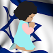 Prayers For Israel by SPS Apps