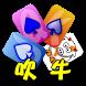 撲克●吹牛 by ling app