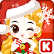 Fashion Judy: Christmas Style by ENISTUDIO Corp.