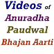 Anuradha Paudwal Bhajan Aarti by Judgement Best