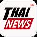 Thai News (ข่าวไทย) by BinaryWisdom SOFT