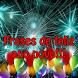 FRASES DE FELIZ ANO COM IMAGENS PARA COMPARTIR by Entertainment LTD Apps ????