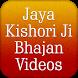 Jaya Kishori Ji Bhajan Videos by Bhakti Ras Aanand