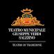 Teatro Verdi Salerno by Dedagroup Wiz