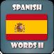 Spanish grammar practice by kbmobile