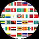 All Language Translator 2017