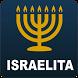 Rádio Família Israelita by Robson Host2
