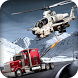Helicopter Shooting Game by Streamline Technologies