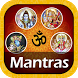 Mantra Collection by Smart App Array