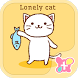 Cat Wallpaper -Lonely Cat- by +HOME by Ateam