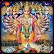 Vishnu Sahasranamam Audio by My3 Arts