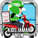 Kids Jaman Now Ugal-Ugalan by Mobile Creative Developers