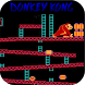 Guide For DONKEY KONG by Alpha play