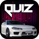 Quiz for Nissan Silvia Fans by FlawlessApps
