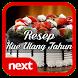 Resep Kue Ulang Tahun by Next Dev