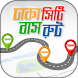 Dhaka City Bus Route by 71 lab
