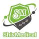 ShivMedical by EMedStore Pharma IT Company