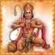 Sree Anjaneya Ashtothram by Tamil Devotional Apps