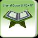 Ulumul Quran LENGKAP by Barokah Adev