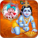 Lord Krishna Photo Frames app 2017 by Fashion-Photo-Frame-Maker