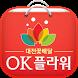 전국꽃배달 OK플라워 by (주)뉴런시스템