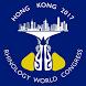 Rhinology World Congress - Hong Kong 2017 by Rentech Service Limited
