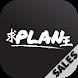 求Plan王(銷售員版)