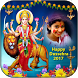 Durga Mata Photo Frames by Aim Entertainments