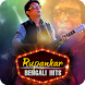 Rupankar Bengali Hits by Shemaroo Entertainment Ltd.