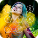 Holi Applock Privacy Lock by Tupple Apps