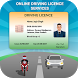 Indian Driving License Apply Online by Link Aadharcard To Mobile Number
