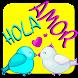 Saludos para tu Amor by Like apps