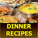 Dinner Recipes - Offline App by Quotes