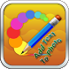 Text in Pictures - Photo Text Editor App by Goraya Games