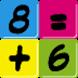 Math Games by Herbert Law
