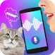Cat Translator Voice Simulator by Mobilab Apps