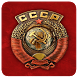 3D USSR Emblem Live Wallpaper by no-magic.info