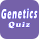 Genetics by American Studies, Inc.