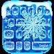 Snowflake Keyboard Theme