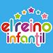 El reino Infantil by MWR Studio
