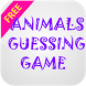 Animals Guessing Game by creativemobileapps.com